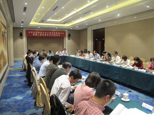 全国拍卖标委会换届会议暨第二届拍卖标委会2015年年会召开